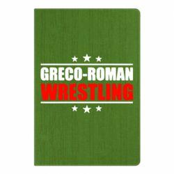 Блокнот А5 Greco-Roman Wrestling