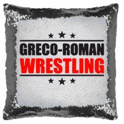 Подушка-хамелеон Greco-Roman Wrestling