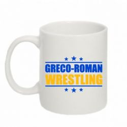 Кружка 320ml Greco-Roman Wrestling - FatLine