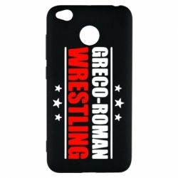Чехол для Xiaomi Redmi 4x Greco-Roman Wrestling - FatLine