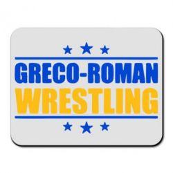 Коврик для мыши Greco-Roman Wrestling - FatLine