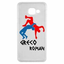 Чохол для Samsung A3 2016 Греко-римська боротьба