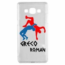 Чохол для Samsung A5 2015 Греко-римська боротьба