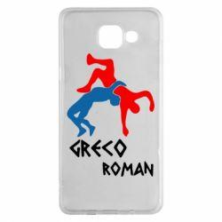 Чохол для Samsung A5 2016 Греко-римська боротьба