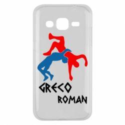 Чохол для Samsung J2 2015 Греко-римська боротьба
