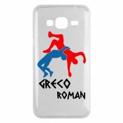 Чохол для Samsung J3 2016 Греко-римська боротьба