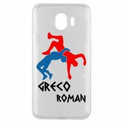 Чохол для Samsung J4 Греко-римська боротьба