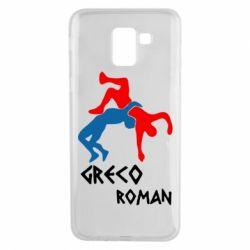 Чохол для Samsung J6 Греко-римська боротьба