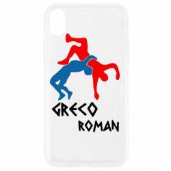 Чохол для iPhone XR Греко-римська боротьба