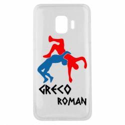 Чохол для Samsung J2 Core Греко-римська боротьба