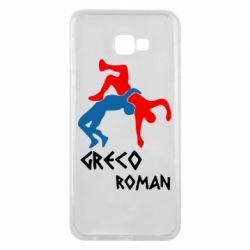 Чохол для Samsung J4 Plus 2018 Греко-римська боротьба