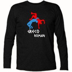 Футболка с длинным рукавом Греко-римская борьба - FatLine