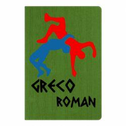 Блокнот А5 Греко-римська боротьба