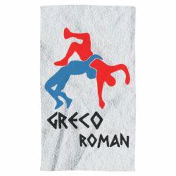 Рушник Греко-римська боротьба