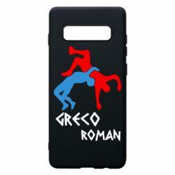 Чохол для Samsung S10+ Греко-римська боротьба