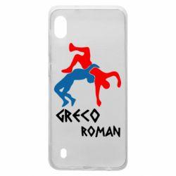 Чохол для Samsung A10 Греко-римська боротьба