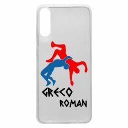 Чохол для Samsung A70 Греко-римська боротьба