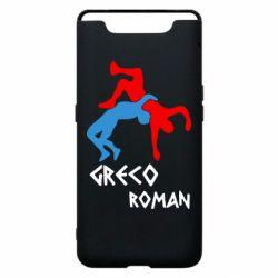 Чохол для Samsung A80 Греко-римська боротьба