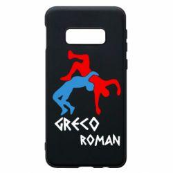 Чохол для Samsung S10e Греко-римська боротьба