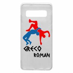 Чохол для Samsung S10 Греко-римська боротьба
