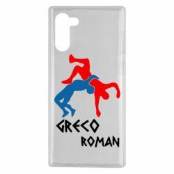 Чохол для Samsung Note 10 Греко-римська боротьба