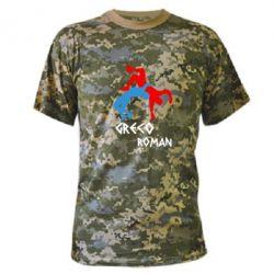 Камуфляжная футболка Греко-римская борьба - FatLine