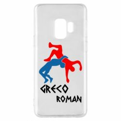 Чохол для Samsung S9 Греко-римська боротьба