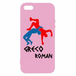Чохол для iphone 5/5S/SE Греко-римська боротьба