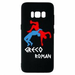 Чохол для Samsung S8 Греко-римська боротьба