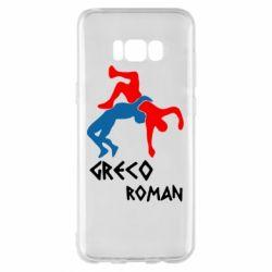 Чохол для Samsung S8+ Греко-римська боротьба