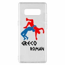 Чохол для Samsung Note 8 Греко-римська боротьба