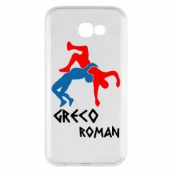 Чохол для Samsung A7 2017 Греко-римська боротьба