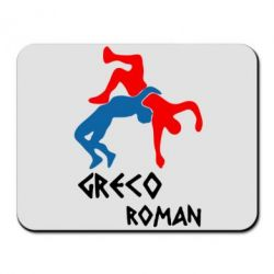 Коврик для мыши Греко-римская борьба - FatLine