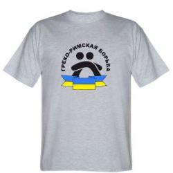 Мужская футболка Греко-римская - FatLine