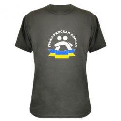 Камуфляжная футболка Греко-римская - FatLine