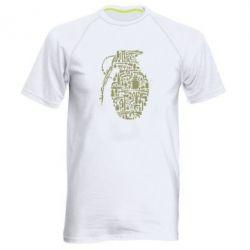 Чоловіча спортивна футболка Grenade Art