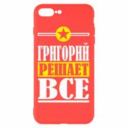 Чехол для iPhone 8 Plus Григорий решает все - FatLine