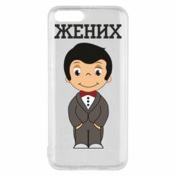 Чехол для Xiaomi Mi6 Groom love is