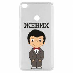 Чехол для Xiaomi Mi Max 2 Groom love is