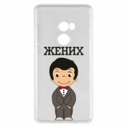 Чехол для Xiaomi Mi Mix 2 Groom love is