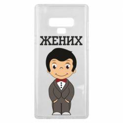 Чехол для Samsung Note 9 Groom love is