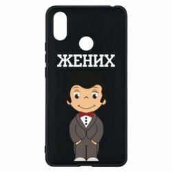 Чехол для Xiaomi Mi Max 3 Groom love is