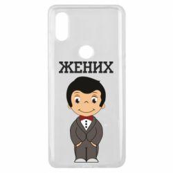 Чехол для Xiaomi Mi Mix 3 Groom love is
