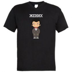 Чоловіча футболка з V-подібним вирізом Groom love is