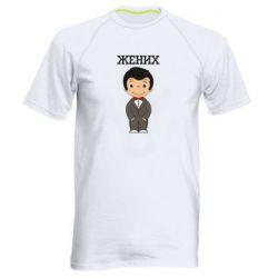 Мужская спортивная футболка Groom love is