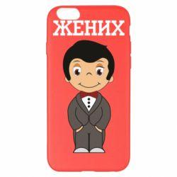 Чехол для iPhone 6 Plus/6S Plus Groom love is