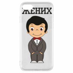 Чехол для iPhone 7 Groom love is