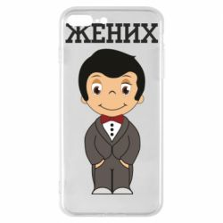 Чехол для iPhone 7 Plus Groom love is