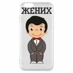 Чехол для iPhone 6/6S Groom love is