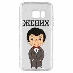 Чехол для Samsung S7 Groom love is